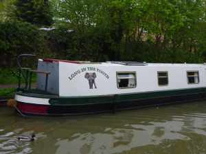This tickled us - people are so clever with their boat names and artwork